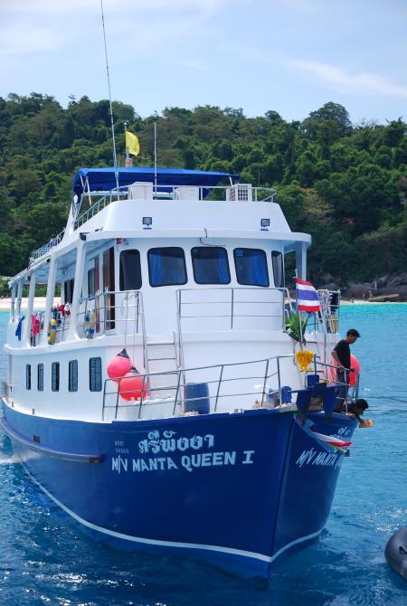 M/V Manta Queen I,Thailand