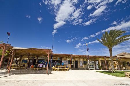 Robinson Club,Soma Bay,Safaga,Ägypten