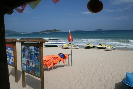 Hainan,Südchinesisches Meer,China