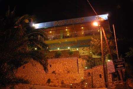 Taverna Poseidon,Limni Kerioú,Zakynthos,Griechenland