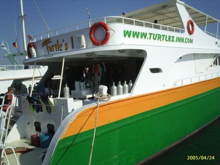 Orca Dive Club,Turtle`s Inn Dive Club,El Gouna,Hurghada,Ägypten