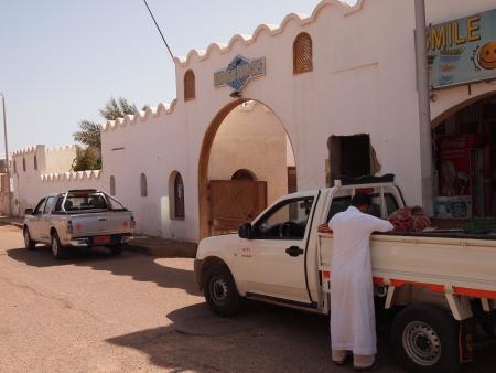 Dahab - allgemein,Ägypten