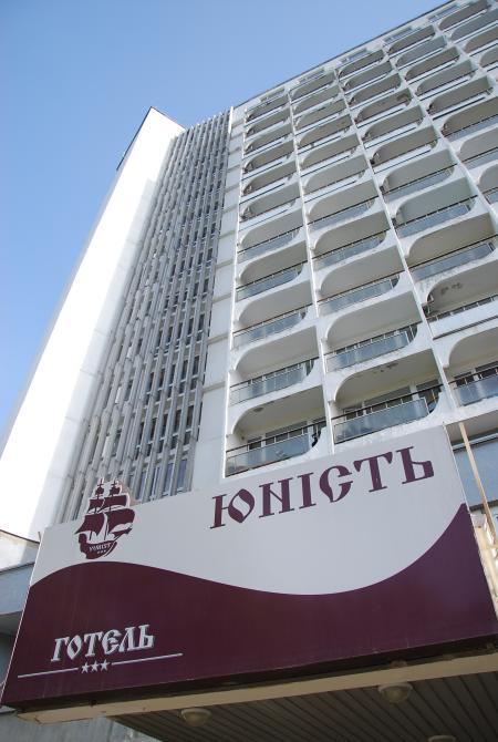 Yunost  Accord Hotel,Odessa,Ukraine
