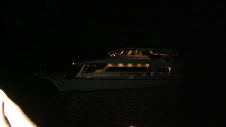 MY Sheena,Malediven