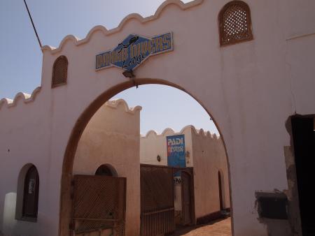 Medhat A. Moussa - Pospadan,Dahab,Sinai-Nord ab Dahab,Ägypten