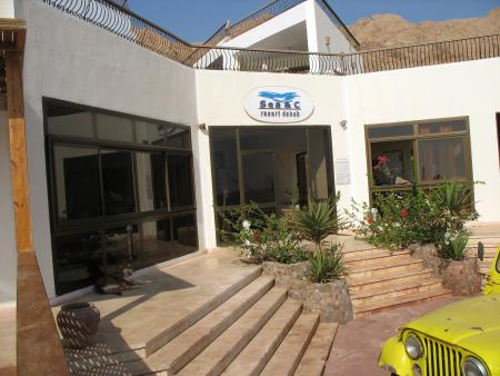 Sea & C Resort,Dahab - Sinai,Ägypten