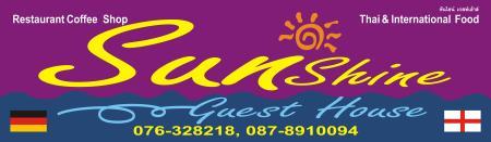 Sunshine Guest House,Phuket,Thailand