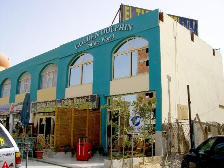 M/Y Golden Dolphin II,Ägypten