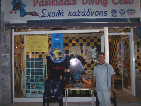 Vasiliadis Diving Club,Drama & Potos (Thassos),Griechenland