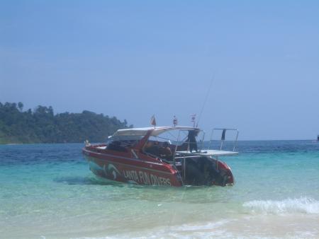 Lanta Fun Divers,Ko Lanta,Andamanensee,Thailand