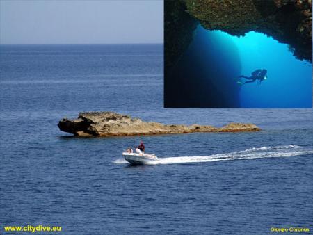 Crocodile Rock,Gozo,Malta