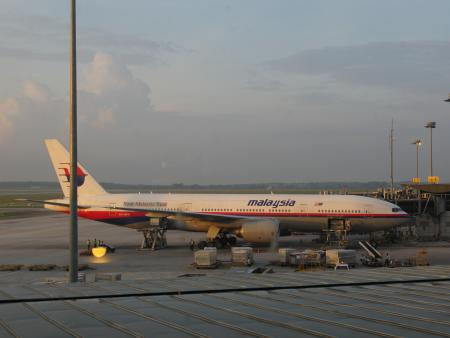 Malaysia Airlines,Malaysia