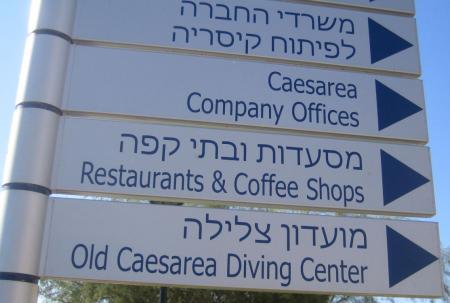 Old Caesarea Diving Center,Caesarea National Park,Israel
