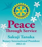 Rotary Club International - Spenden Palau