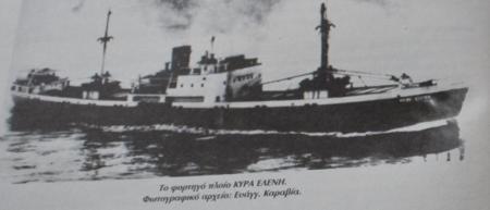 Lavrio / Attika – Patroklos – Kyra Eleni,Griechenland