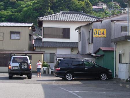 O.D.A. Diving Japan,Kawana,Japan