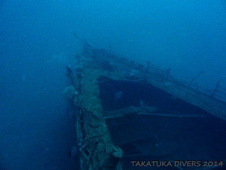 SS Panay Wreck Sipalay,Philippinen
