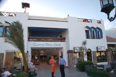 Pomodoro,Na´ama Bay,Ägypten
