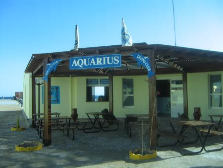 Aquarius Diving Club Hotel Palm Beach Hurghada,Hurghada,Ägypten