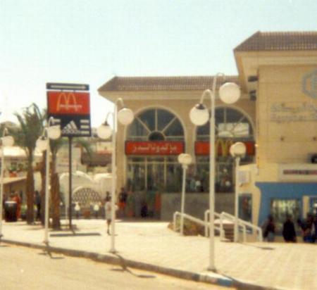 Mc Donalds,Sharm el Sheikh,Ägypten