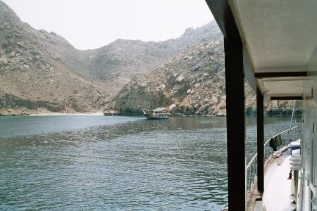 M/Y Red Dhow Al Musandam,Oman