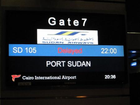 MY Sherazade,Sudan