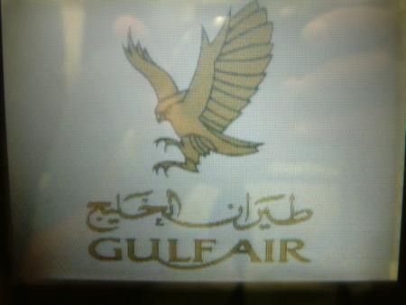 Gulf Air,Bahrain