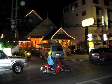 Patong Pearl Resortel / Phuket,Thailand