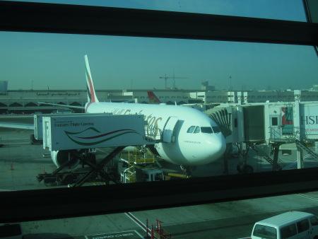 Emirates,Vereinigte Arabische Emirate