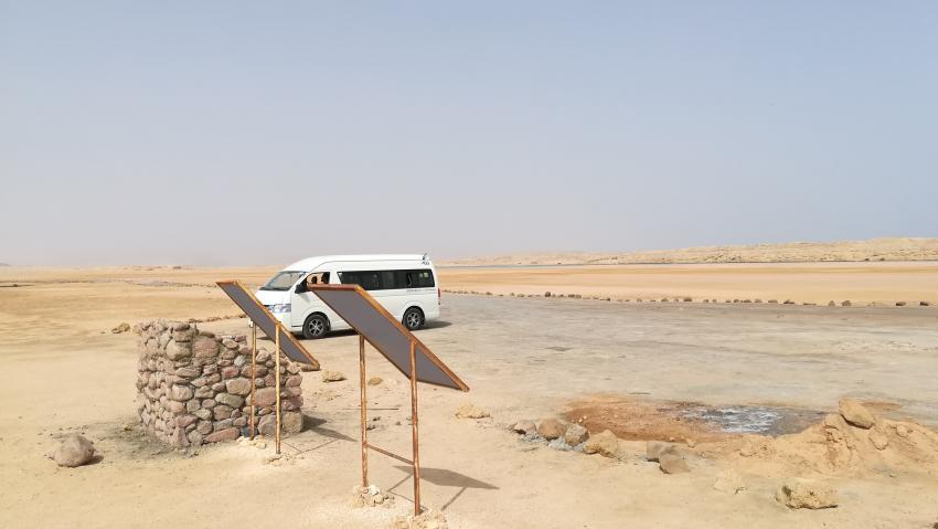 Ras Mohammed, Circle Divers, Badawia Hotel, Ras Um Sid, Sharm El Sheikh, Ägypten, Sinai-Süd bis Nabq