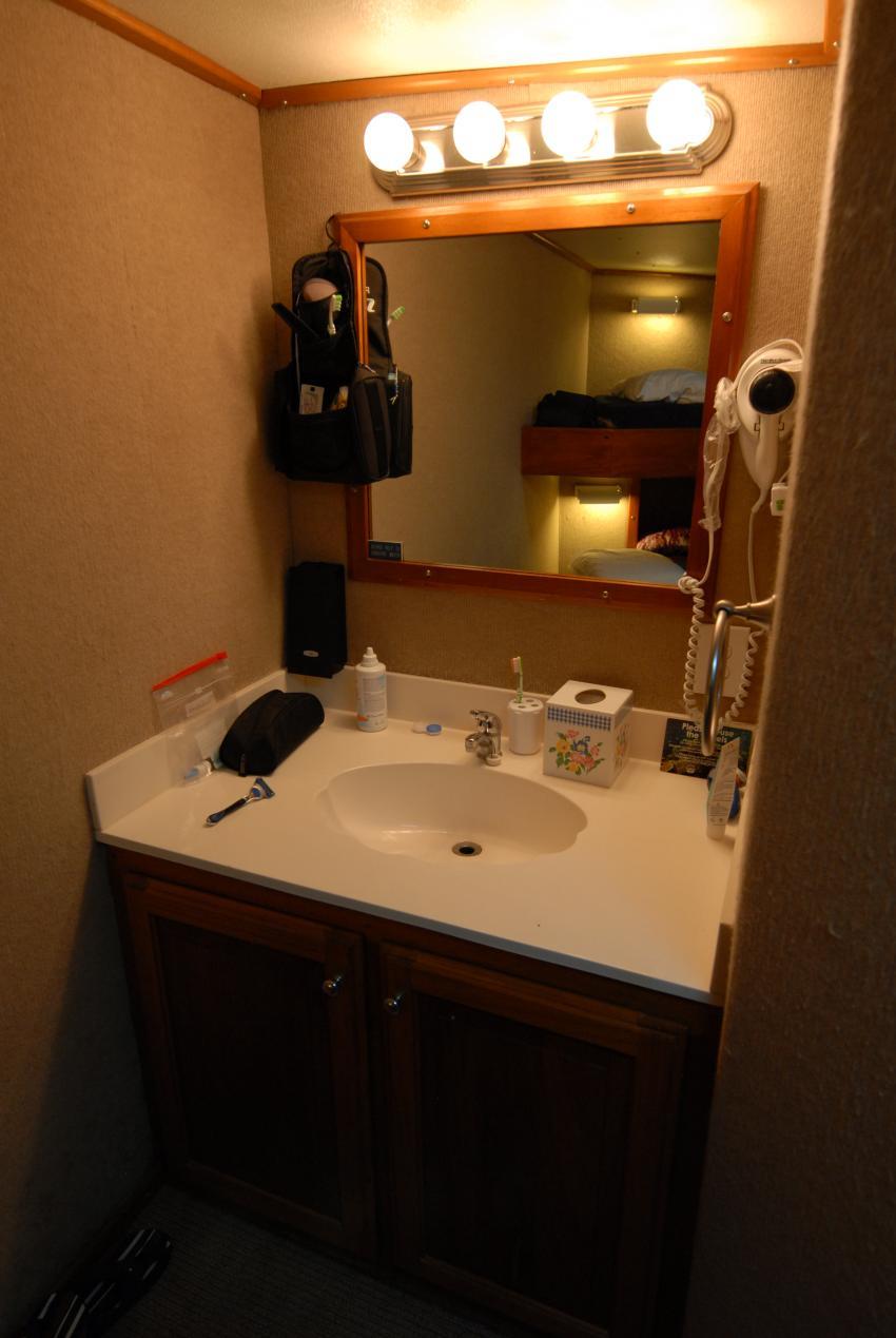 Badezimmer gegenüber dem Bett, nicht in der Nasszelle!, Belize Aggressor III, Belize
