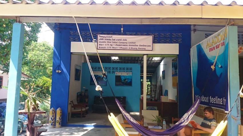 Koh Phayam Tauchbasis - Aow Yai Strand, Koh Phayam, payam, Tauchen, Surin Inseln, Thailand, Tagestour, Richelieu Rock, Aladdin Dive Safari (Koh Phayam Island), Andamanensee