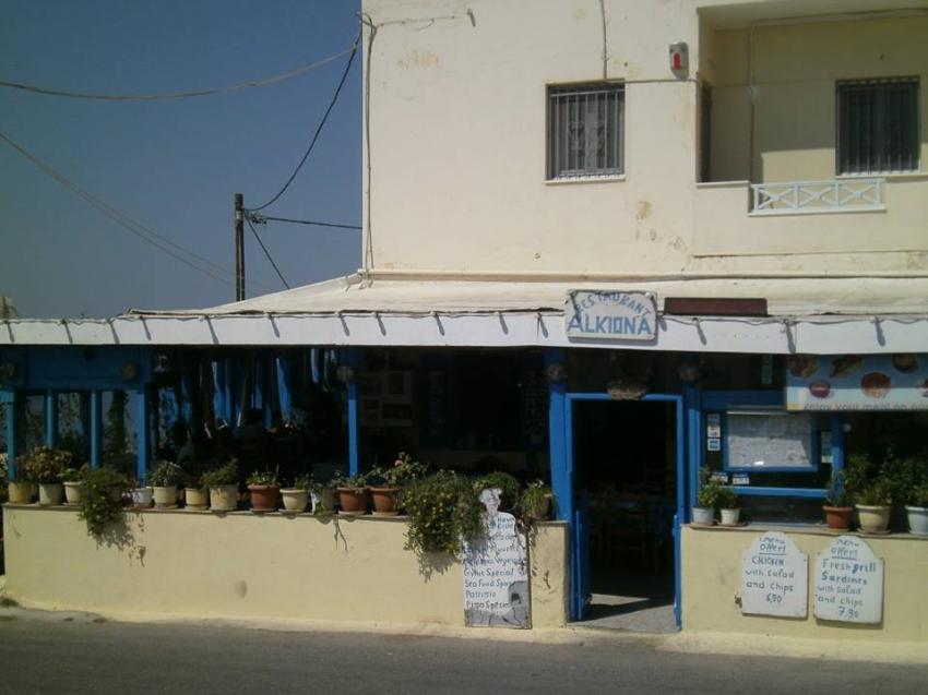 Taverne Alkyona, Taverna Alkyona, Oia, Santorini, Griechenland