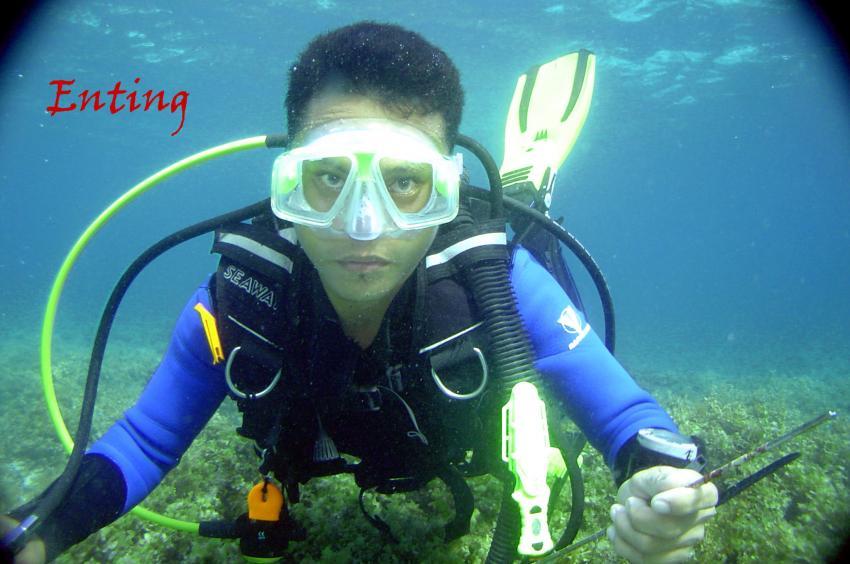 Basdio Guindulman / Bohol, Basdio Guindulman / Bohol,Philippinen