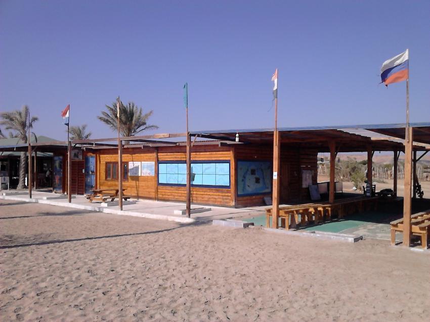 Blue Ocean, Marsa Alam, Ägypten, Marsa Alam und südlich