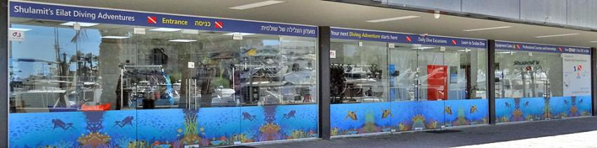 Tauchbasis Front, Shulamit's Eilat Diving Adventures, Israel